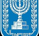 אימות מסמכים ציבוריים ישראלים